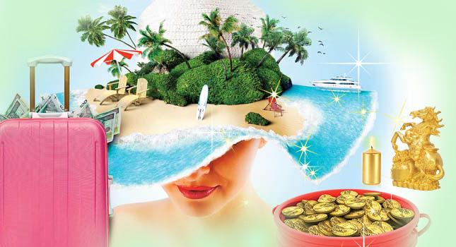Wyczaruj kasę na wakacje